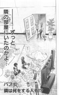 Chapter 103
