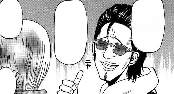 File:Disgusting Triumphant Grin.png