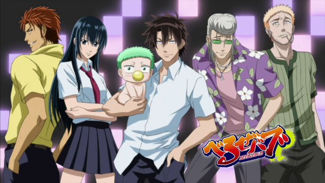 File:Oga, Berubo, Tojo, Kunieda, Kanzaki, Himekawa.jpg