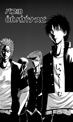 File:Chapter 189.png