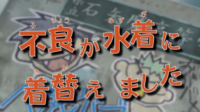 File:Episode 015.png