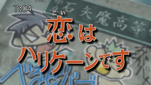 File:Episode 009.png