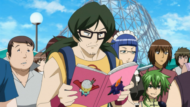 File:Ep27 Cameo.png
