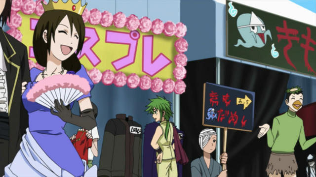 File:Ep34 Cameo.png
