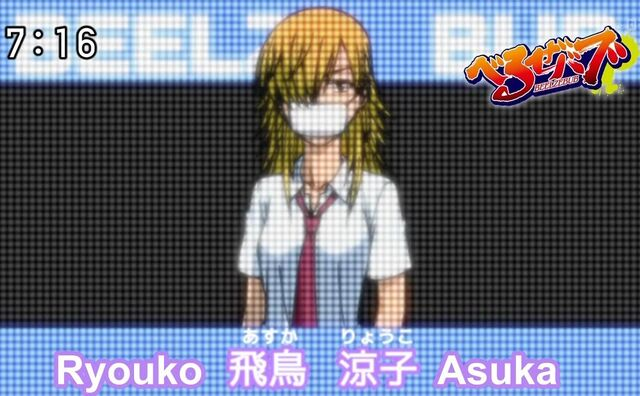 File:RyoukoAsakura.jpg