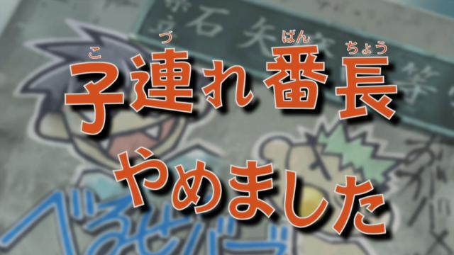 File:Episode 018.png