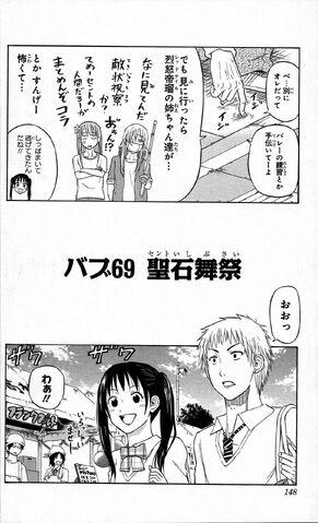 File:Chapter 069.jpg
