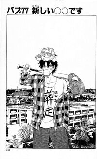 Chapter 077