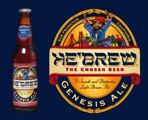 File:He'Brew Genesis Ale.jpg