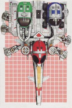 File:Gargantis Mega Cannon Top.jpg