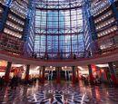 The Atrium Mall