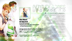 01 UPGRADE 1.0 Album Sampler - Down in Tokyo