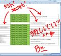 UPGRADE 1.0 recording schedule