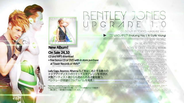 File:02 UPGRADE 1.0 Album Sampler - who.am.i..png