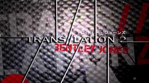 Dreams of an Absolution (2011 Version) - Bentley Jones