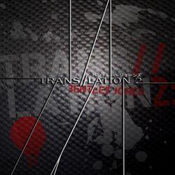 TRANSLATION 2 - Infobox
