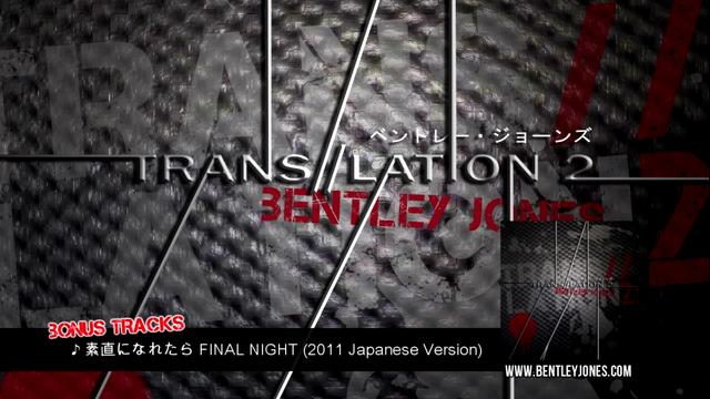 File:TRANSLATION 2 Album Sampler - Sunao ni Naretara.png