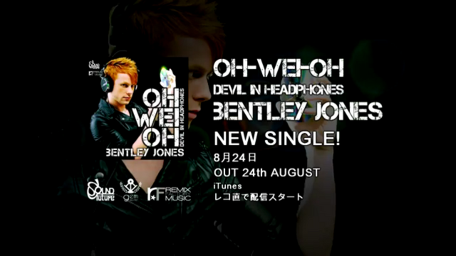 File:「Oh-Wei-Oh (Devil in Headphones)」 CM.png