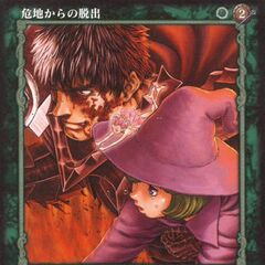 A tearful Schierke is carried by <a href=
