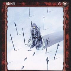 Griffith alone on the Hill of Swords, as viewed from above. (Vol 1 - no. 145)