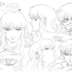 Profile sketches of Griffith showing various expressions for the 1997 anime.