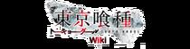 Tokyo Ghoul Wiki Wordmark