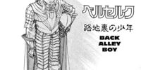 Episode 72 (Manga)