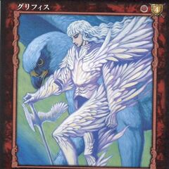 Griffith, the Hawk of Light. (Vol 1 - no. 129)