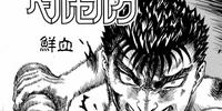 Episode 84 (Manga)