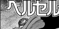 Episode 27 (Manga)