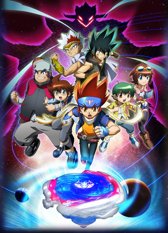 File:Metal Fight Beyblade 4D Official Picture 1.png