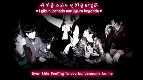 B1A4 Tried To Walk Eng Sub Romanization Hangul HD