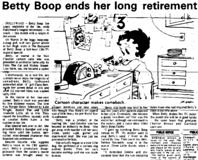 Betty Boop Ends Her Long Retirement (1985)
