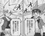 Ginga vs Kyouya Ultimate Bladers