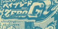 Beyblade: Shogun Steel - Chapter 7