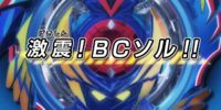 Beyblade Burst Evolution - Episode 06