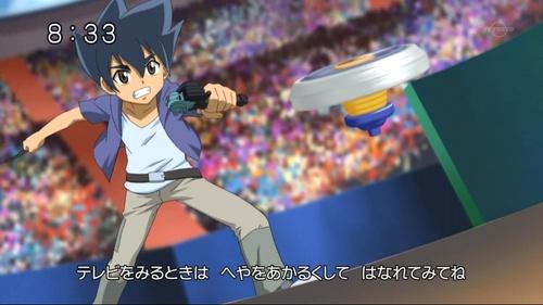 Plik:Akira.jpg