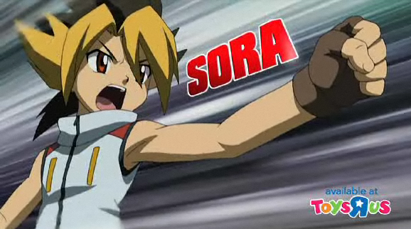 File:Sora available at Toys R' Us.PNG