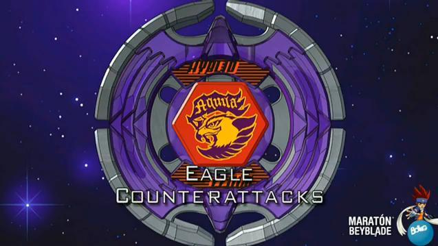 File:EagleCounterattack.jpg