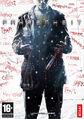 Indigo Prophecy Cover.jpg
