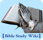 File:Biblestudylogo.png