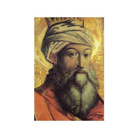 Melchizedek, priest of <a href=