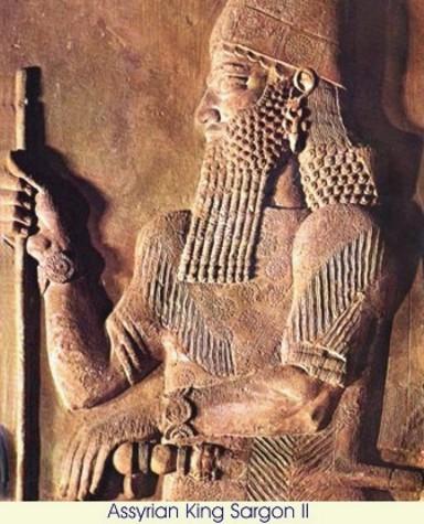 File:Sargon II.jpg