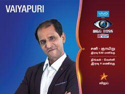 Tamil 1 Vaiyapuri