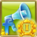 Sociable Achievement Icon