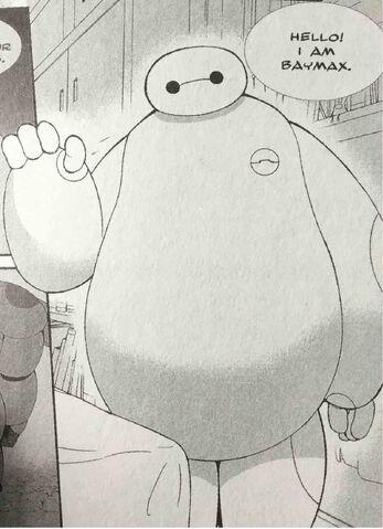 File:Baymax Manga.jpg
