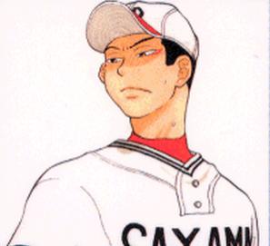 File:Yoshito1.png