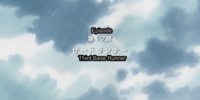 (EP17) The Third Runner (Anime)/Gallery