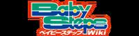 Babysteps-wordmark