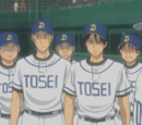 Tosei High School